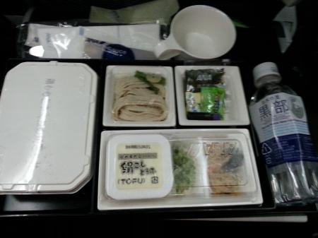 ANA  Narita_San Jose, CA route meal 1