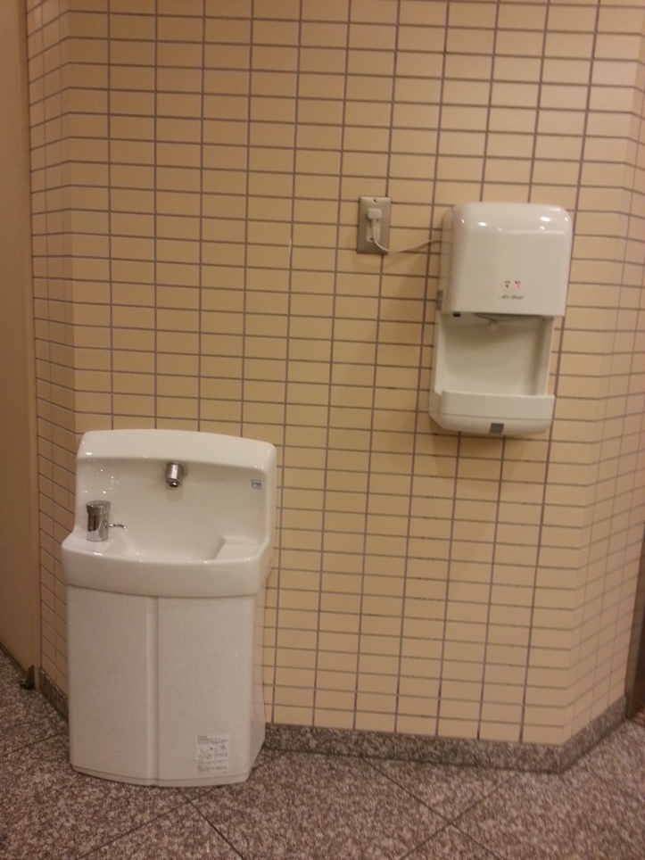 Kids size sink and hand dryer @ Narita airport